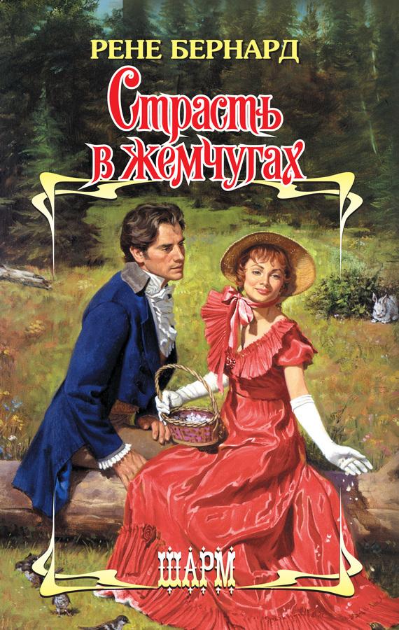 Достойное начало книги 10/02/09/10020984.bin.dir/10020984.cover.jpg обложка