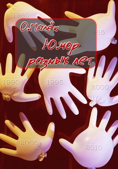 обложка книги static/bookimages/10/02/67/10026736.bin.dir/10026736.cover.jpg