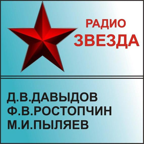 Денис Давыдов Сборник рассказов