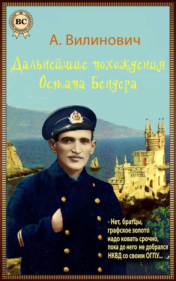 Достойное начало книги 10/03/75/10037519.bin.dir/10037519.cover.jpg обложка