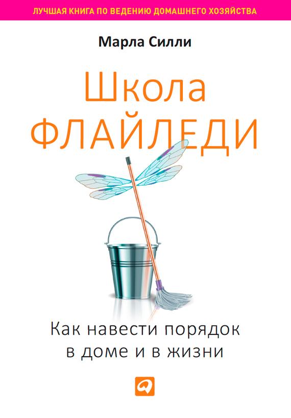Достойное начало книги 10/06/99/10069962.bin.dir/10069962.cover.jpg обложка
