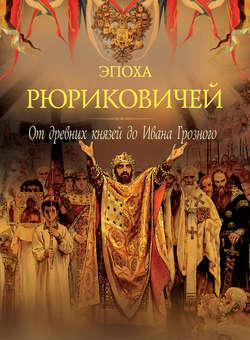 Тетрадь по русскому языку 7 класс читать