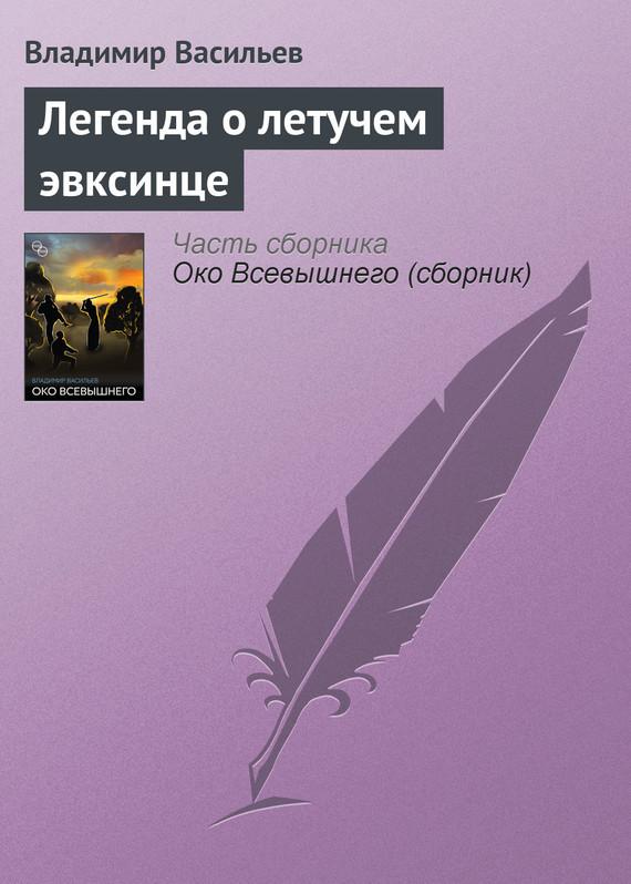 обложка книги static/bookimages/10/36/75/10367543.bin.dir/10367543.cover.jpg