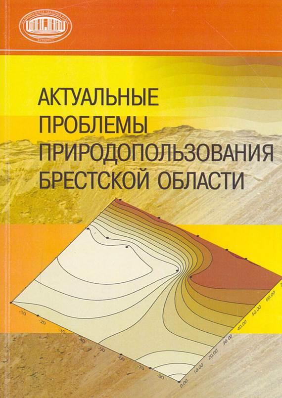 захватывающий сюжет в книге А. А. Волчек