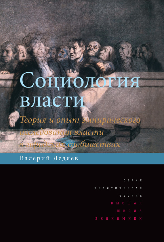 И. В. Утехин О метауровне коммуникации в ходе совместной деятельности