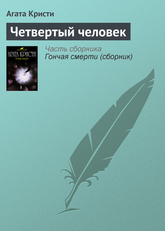 обложка книги static/bookimages/10/54/07/10540736.bin.dir/10540736.cover.jpg