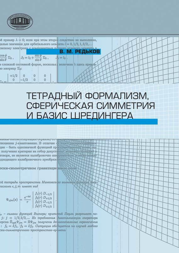 обложка книги static/bookimages/10/54/27/10542796.bin.dir/10542796.cover.jpg