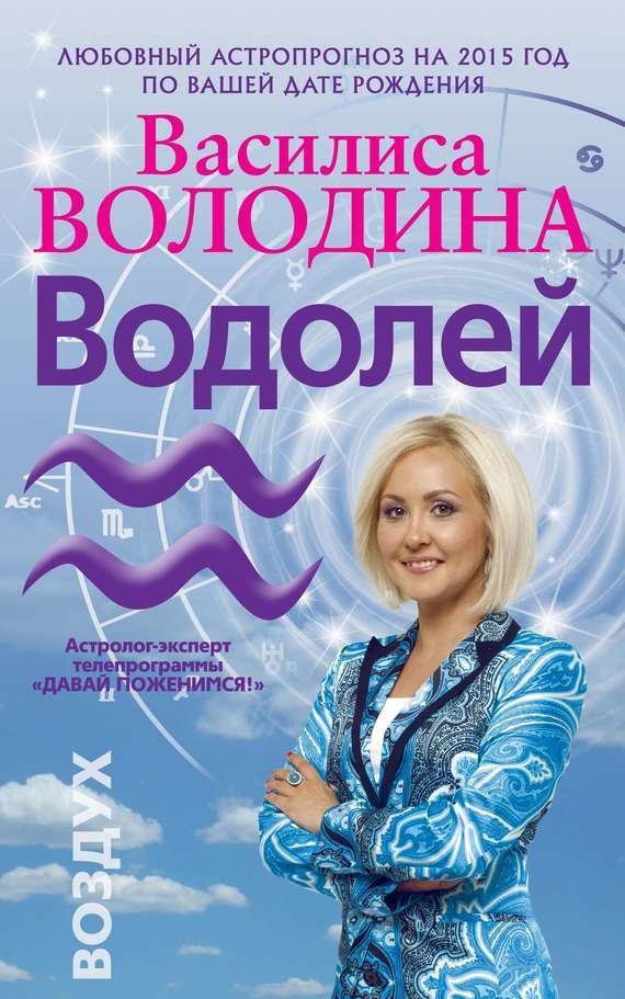 яркий рассказ в книге Василиса Володина