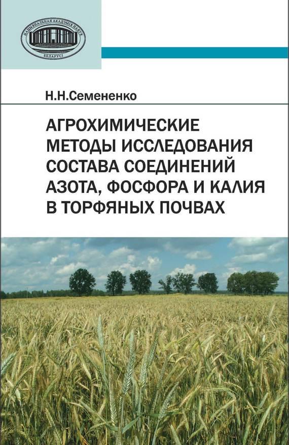 обложка книги static/bookimages/10/63/71/10637121.bin.dir/10637121.cover.jpg