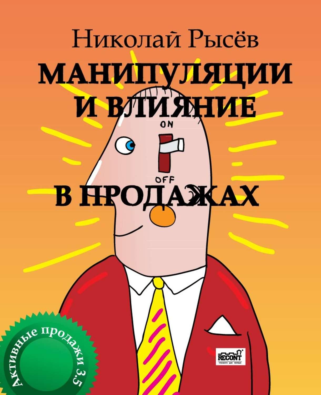 book материалы xxvi научно методической конференции профессорско преподавательского и научного