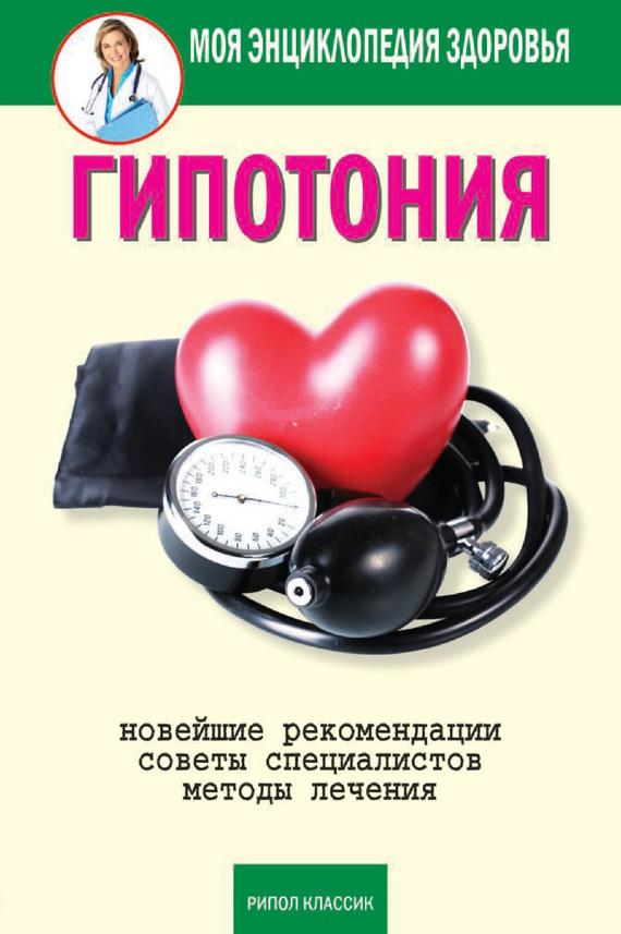Наконец-то подержать книгу в руках 10/81/04/10810466.bin.dir/10810466.cover.jpg обложка