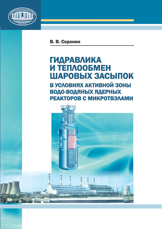 обложка книги static/bookimages/10/81/64/10816491.bin.dir/10816491.cover.jpg