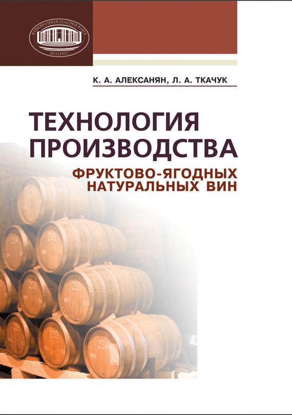 обложка книги static/bookimages/10/82/74/10827436.bin.dir/10827436.cover.jpg