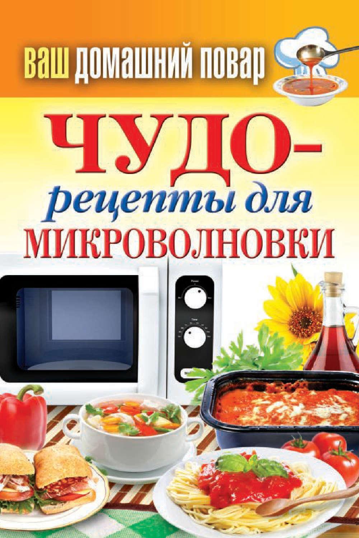 book آنالیز مقدماتی نظریه حسابان