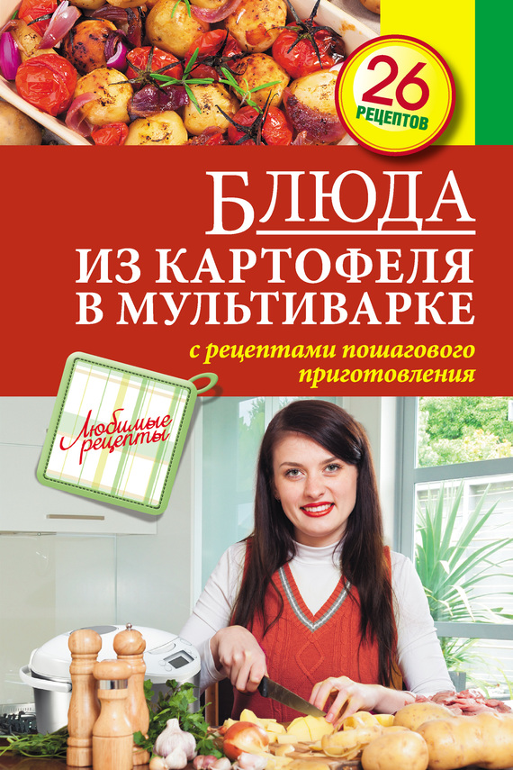 Наконец-то подержать книгу в руках 10/83/58/10835828.bin.dir/10835828.cover.jpg обложка