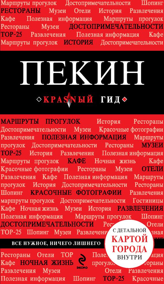 Ольга Озерова бесплатно