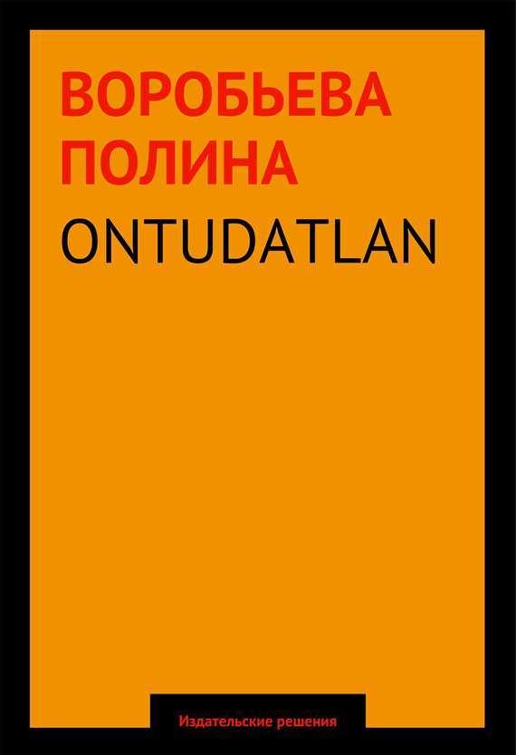 ONTUDATLAN