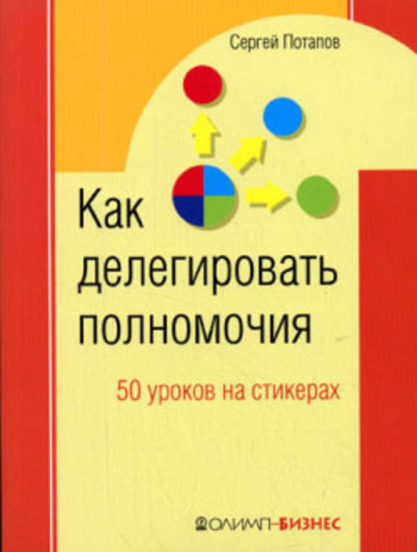 Книга заметки на салфетках скачать бесплатно
