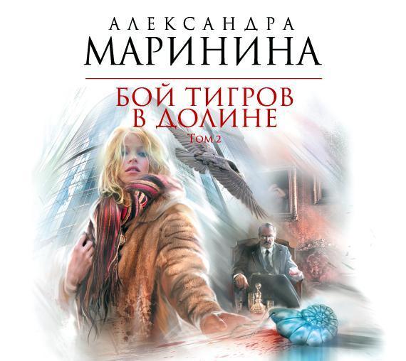 Читать комикс каратель на русском