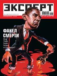 - Эксперт №34/2014