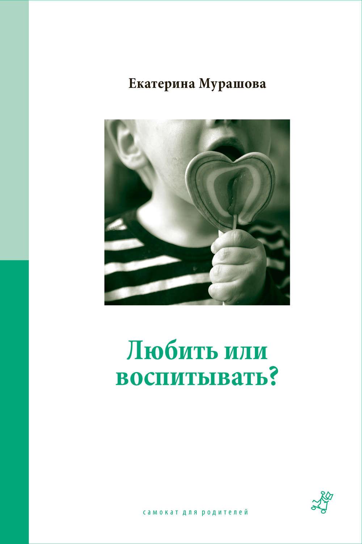 Учебник истории профильный сахаров буганов читать i