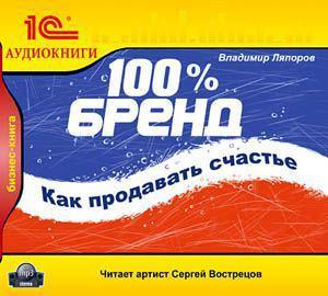 Владимир Ляпоров бесплатно