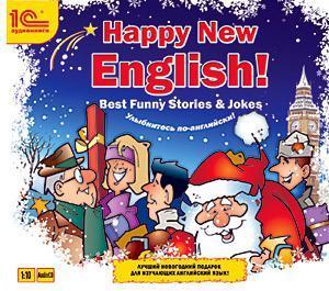 Мария Хохарина Happy New English! мария солнцева английский транзит путевые впечатления