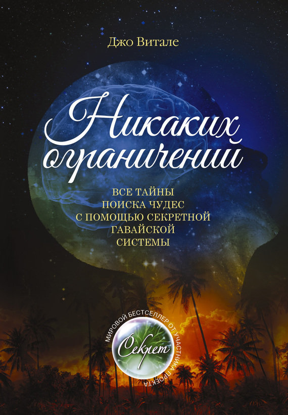 евгений евгеньевич марченко биография читать
