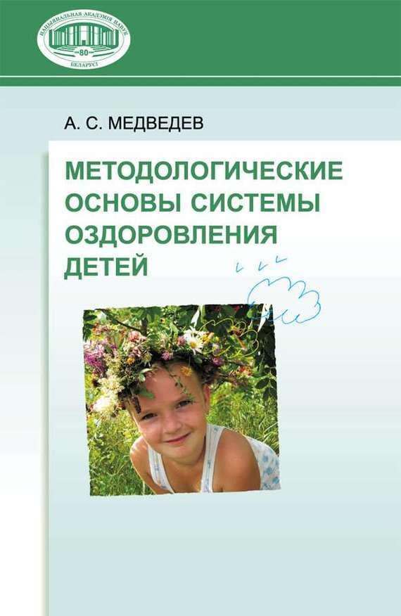 Книга притягивает взоры 10/95/87/10958787.bin.dir/10958787.cover.jpg обложка