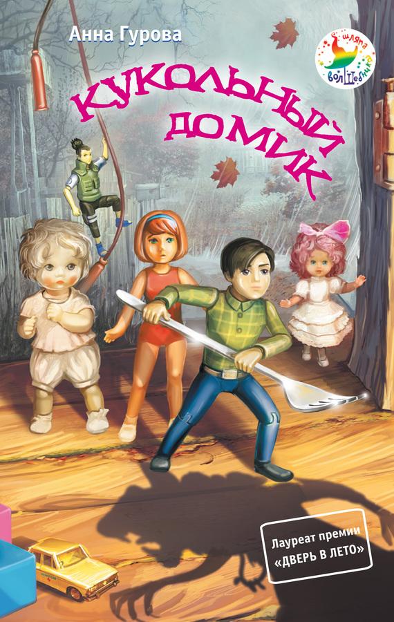 Анна Гурова Кукольный домик медведь будоражить boonic медведи плюшевые игрушки куклы несут большое количество стоящих 48cm