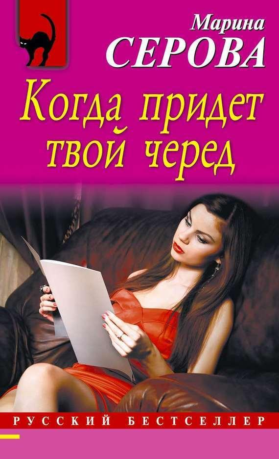 обложка книги static/bookimages/10/97/01/10970197.bin.dir/10970197.cover.jpg