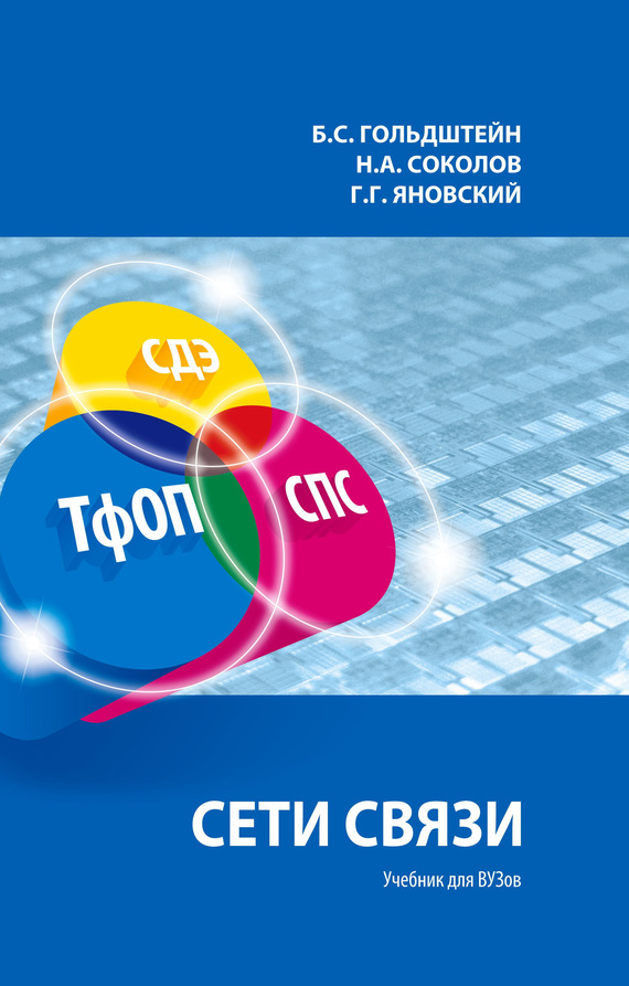 Книга притягивает взоры 10/97/06/10970604.bin.dir/10970604.cover.jpg обложка
