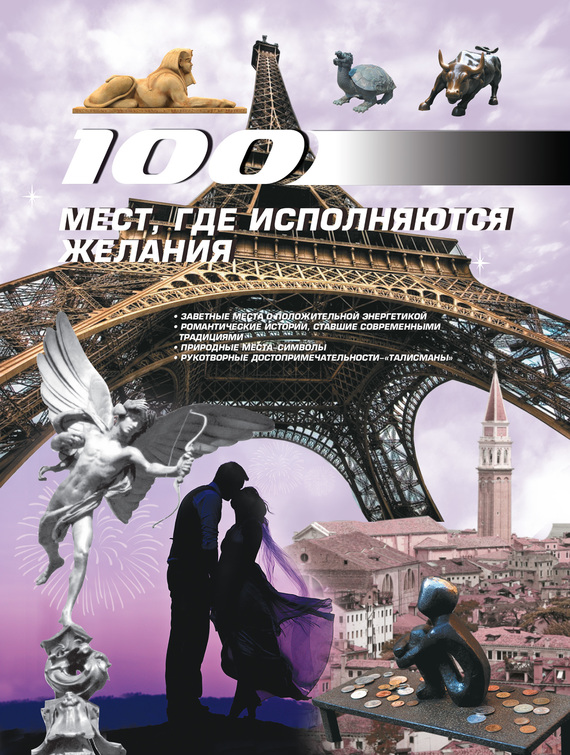 захватывающий сюжет в книге Ирина Блохина