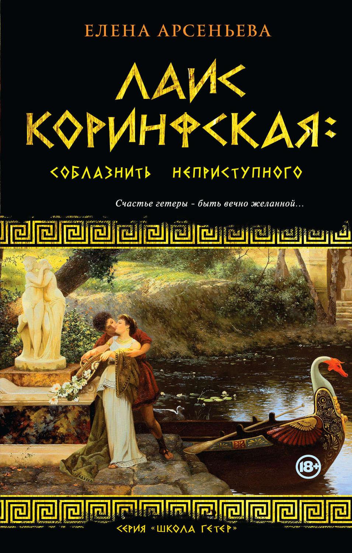 Русская госпожа кристина скачать бесплатно фото 61-363