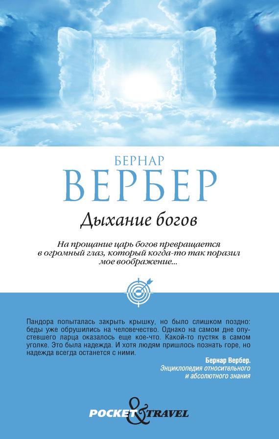 Т г шевченко кобзар читати онлайн
