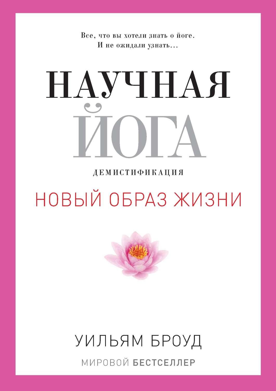 Антирак книга скачать pdf