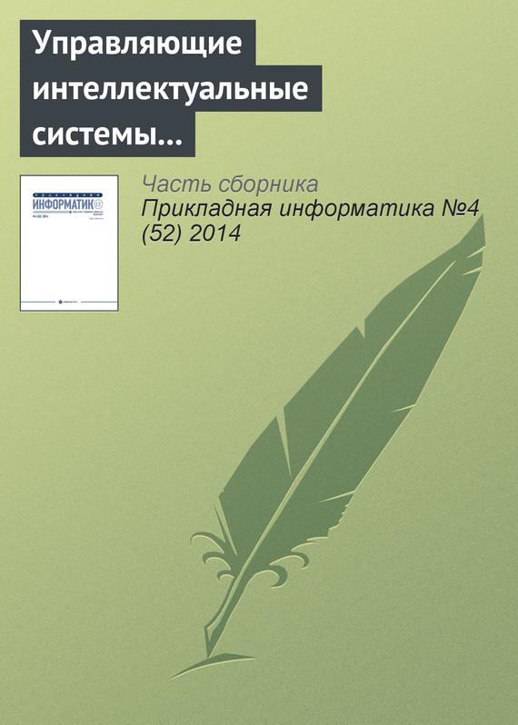 Книга притягивает взоры 10/99/87/10998791.bin.dir/10998791.cover.jpg обложка