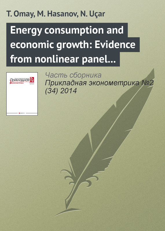 T. Omay Energy consumption and economic growth: Evidence from nonlinear panel cointegration and causality tests t omay energy consumption and economic growth evidence from nonlinear panel cointegration and causality tests