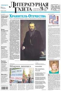 - Литературная газета &#847037 (6479) 2014