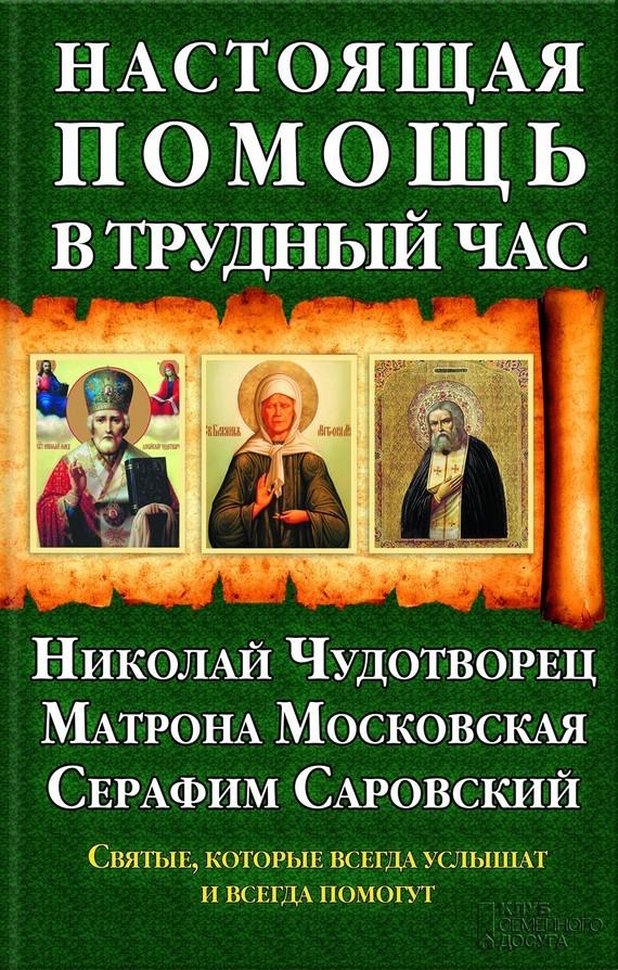 захватывающий сюжет в книге П. Е. Михалицын