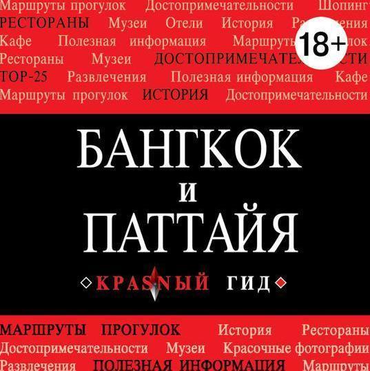 Виктория Окнинская бесплатно