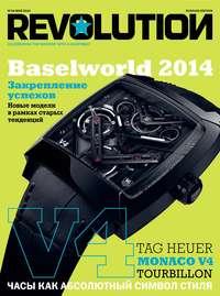 - Журнал Revolution №34, май 2014