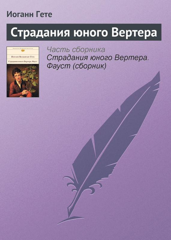 обложка книги static/bookimages/11/06/90/11069055.bin.dir/11069055.cover.jpg