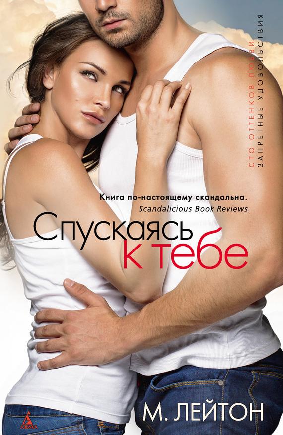 russkie-pornofilmi-onlayn-v-horoshem-kachestve
