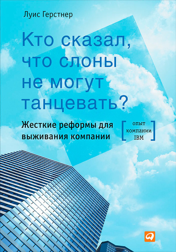 обложка книги static/bookimages/11/11/67/11116795.bin.dir/11116795.cover.jpg