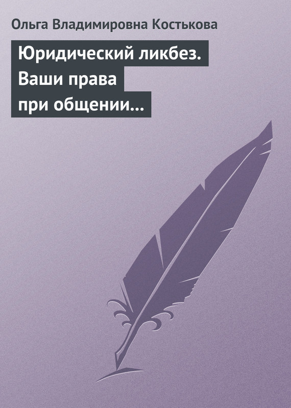 обложка книги static/bookimages/11/13/34/11133451.bin.dir/11133451.cover.jpg