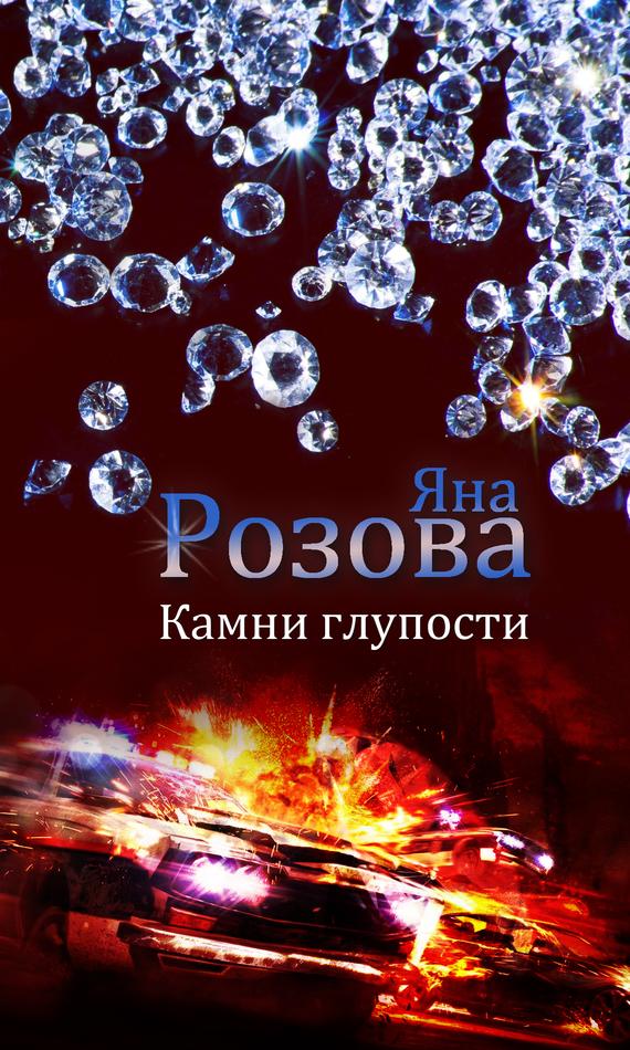 обложка книги static/bookimages/11/14/53/11145317.bin.dir/11145317.cover.jpg