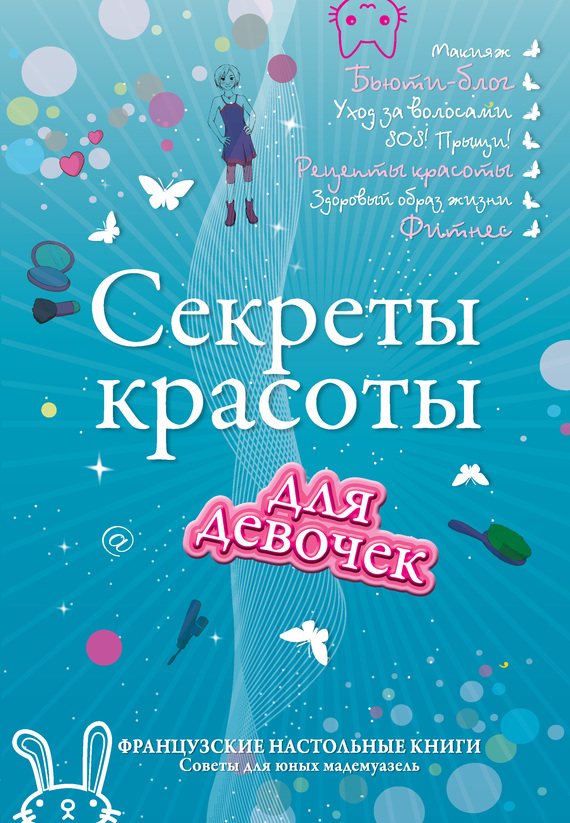 обложка книги static/bookimages/11/15/34/11153489.bin.dir/11153489.cover.jpg