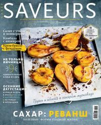 - Журнал Saveurs &#847009/2014
