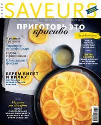 «Бурда», ИД  - Журнал Saveurs №03/2014